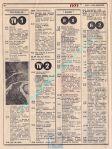 1977-08-25a Joi Tv