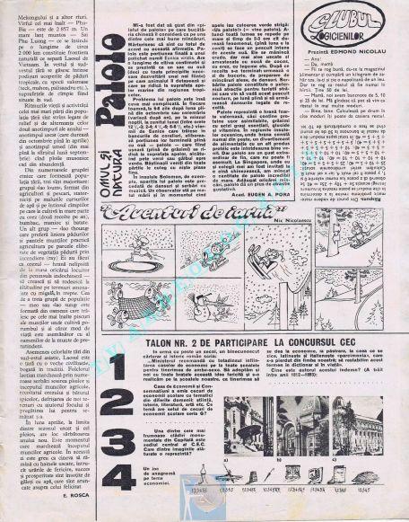 Cutezatorii 1977-01 11